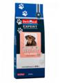 Корм для собак Delimeal Essentials/Expert Sensitive Salmon