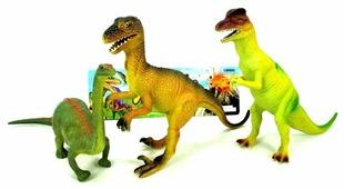 Ausini Динозавры 846-1