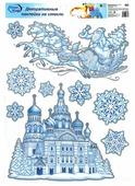 Наклейка интерьерная Winter Wings Новый год, 41 см, N09381