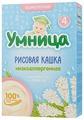 Каша Умница безмолочная рисовая низкоаллергенная (с 4 месяцев) 200 г