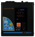 Стабилизатор напряжения однофазный Энергия Voltron 1000 (5%)