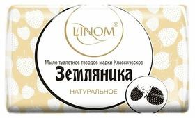 Мыло кусковое Linom классическое Земляника натуральное