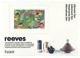 Reeves Раскраска. Постер для раскрашивания Антистресс