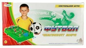 Играем вместе Футбол Чемпионат мира (0702 / A553-H30007-R)