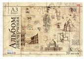 Альбом для черчения Hatber Римский коллаж 42 х 29.7 см (A3), 190 г/м², 20 л.