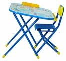 Комплект ДЭМИ стол + стул Дошколёнок