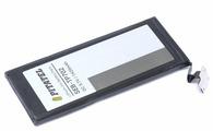 Аккумулятор Pitatel SEB-TP702 для Apple iPhone 4S
