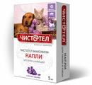 Капли от блох и клещей ЧИСТОТЕЛ Максимум для кошек и собак