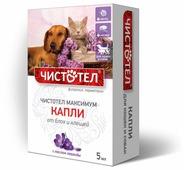 ЧИСТОТЕЛ Максимум Капли от блох и клещей для кошек и собак (5 мл)