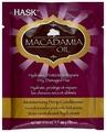 Hask Macadamia Oil Увлажняющая маска с маслом макадамии для волос