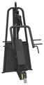 Тренажер со встроенными весами Bronze Gym LD-9088