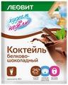 Худеем за неделю Коктейль белково-шоколадный
