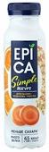 Питьевой йогурт EPICA Simple апельсин - морковь - мюсли 1.2%, 290 г