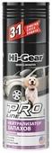 Hi-Gear Нейтрализатор запаха для автомобиля Pro Line HG5186