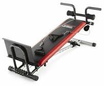Многофункциональный тренажер WEIDER Ultimate Body Works