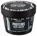 Cafe mimi PROFESSIONAL Маска для волос Протеины