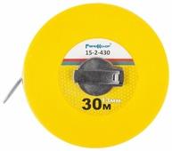 Мерная лента РемоКолор 15-2-430 13 мм x 30 м