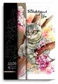 Альбом Феникс Кошка 21 х 14.5 см, , 56 л.