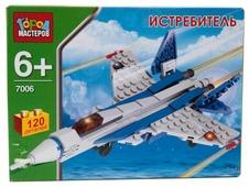 Конструктор ГОРОД МАСТЕРОВ Армия 7006 Истребитель