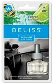 Deliss Сменный картридж для автомобильного ароматизатора, AUTOR008.01/01, Comfort 8 мл