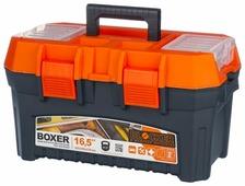 Ящик BLOCKER Boxer BR3923 42 х 25 x 23 см 16.5