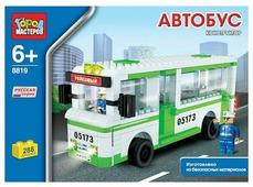 Конструктор ГОРОД МАСТЕРОВ Городской транспорт 8819 Автобус