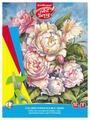 Цветная бумага Пионы ArtBerry, A4, 16 л., 8 цв.