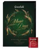 Чай Greenfield Magic days ассорти в пакетиках