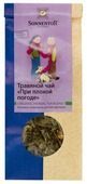 Чай травяной Sonnentor При плохой погоде