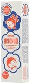 Крем детский (Аванта) с витаминами A, F и экстрактом ромашки