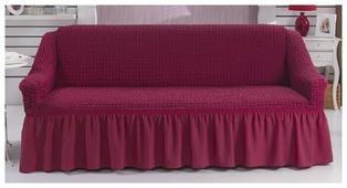 Чехол BULSAN для дивана двухместный