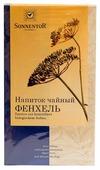 Чайный напиток травяной Sonnentor Фенхель в пакетиках