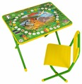 Комплект ДЭМИ стол + стул Хранитель лев