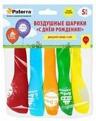 Набор воздушных шаров Paterra С днём рождения! (5 шт.)