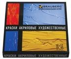 BRAUBERG Краски акриловые Профессиональная серия 18 цветов х 12 мл (191123)
