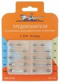 Набор предохранителей 10 шт. Airline AFU-T-06