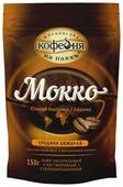 Кофе растворимый Московская кофейня на паяхъ Мокко сублимированный, пакет