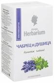 Напиток чайный Konigen Herbarium Чабрец и душица