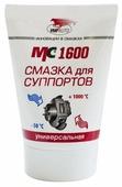 Автомобильная смазка ВМПАВТО МС 1600