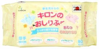 Влажные салфетки Omutsu детские