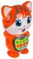 Интерактивная развивающая игрушка Умка Кот-сказочник
