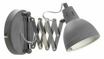 Настенный светильник Lussole Koyukuk LSP-8050