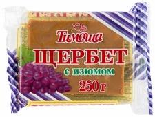 Щербет Тимоша С изюмом 250 г