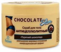 Скраб Floresan антицеллюлитный Горячий шоколад