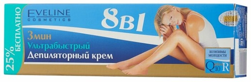 Eveline Cosmetics Ультрабыстрый депиляторный крем 8 в 1