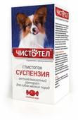 ЧИСТОТЕЛ Глистогон суспензия для собак мелких пород 5 мл