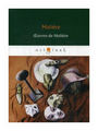 "Moliere ""Oeuvres de Moliere"""