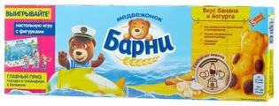 Пирожное Медвежонок Барни со вкусом банана и йогурта