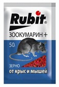 Средство Rubit Зоокумарин+ зерно 50 г