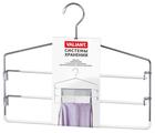 Вешалка Valiant Металлическая трехуровневая WH-8183015